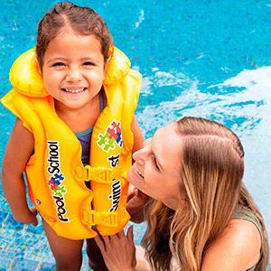 Надувной жилет для плавания deluxe учимся плавать - шаг 2, 50х47 см, от 3 до 6 лет